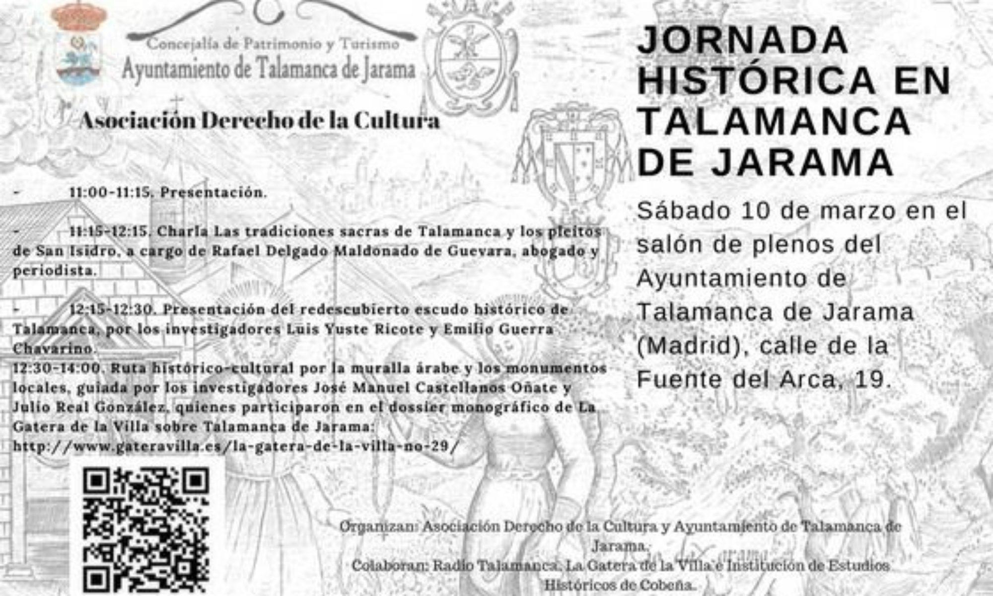 Asociación Derecho de la Cultura